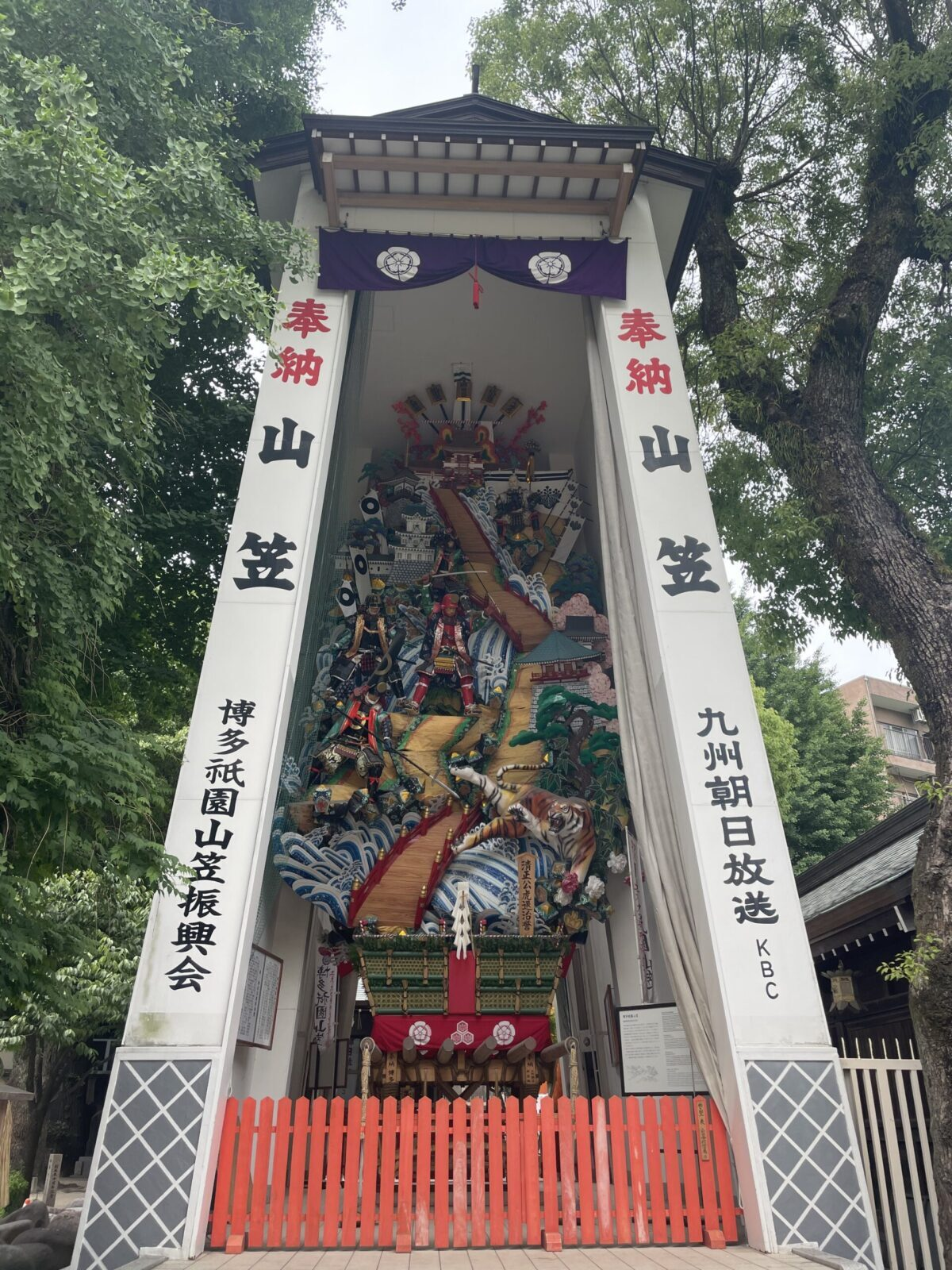 福岡の食と歴史を学ぶツアー